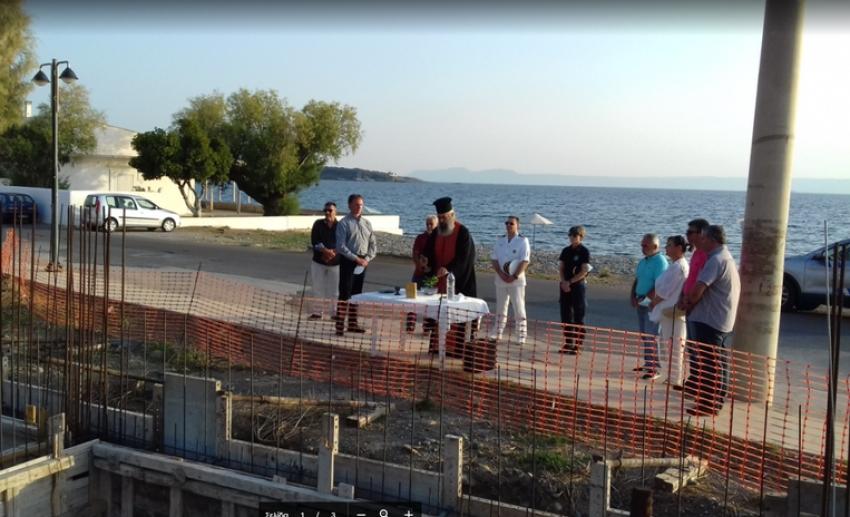 Αγιασμός θεμελίωσης στο χώρο όπου θα ανεγερθεί το νέο κτίριο του Λιμεναρχείου Νεάπολης Βοιών.