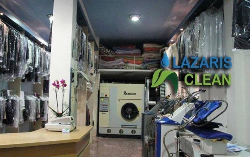 Καθαρισμός ρούχουν και μοκετών με παραλαβή και παράδοση κατ' οίκον